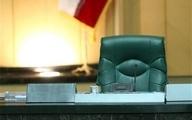 شرط گذاشتن برای کاندیداهای ریاست مجلس با انتفاد نمایندگان روبه رو شد