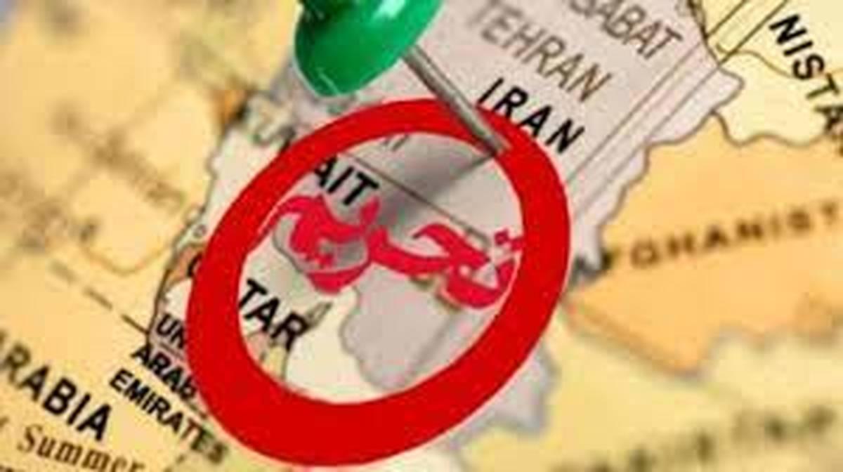 بخشی از تحریمهای ایران لغو شد