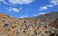 شادی مردم استان کردستان بعد از ثبت جهانی اورامان   ظرفیتهای گردشگری نهفتهای که شکوفا شد+تصاویر