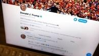 توئیتر محتوای توئیت ترامپ را  حذف نکرد