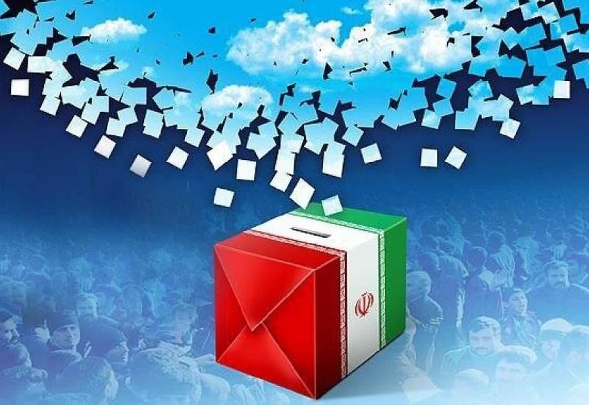 3 گزینه نهایی اصلاح طلبان  در انتخابات ۱۴۰۰
