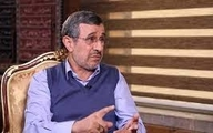 مهریه همسر محمود احمدی نژاد    فعالیت احمدی نژاد بعد از ردصلاحیت