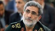 سفیر ایران در عراق سفر سردار قاآنی به این کشور را تایید کرد