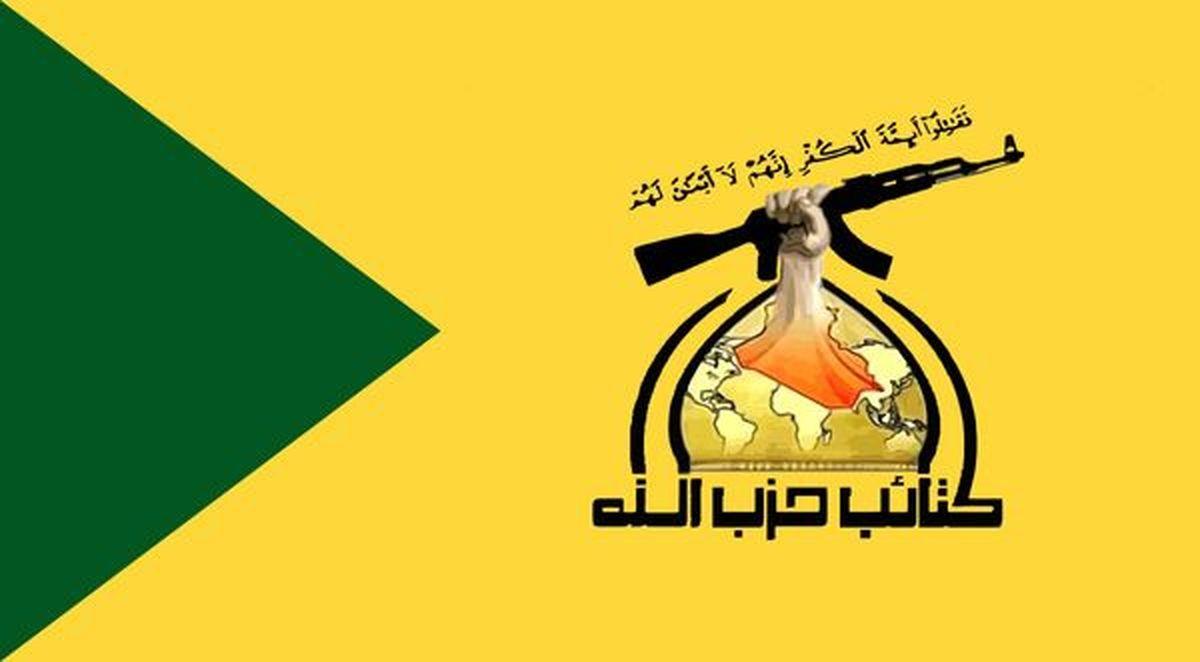 اعلام آمادگی حزبالله عراق برای پشتیبانی از مجاهدان فلسطینی