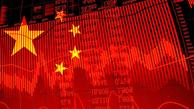 رمز عملیات بزرگ فقرزدایی | ۷۷۰ میلیون چینی چگونه از تله فقر رهایی یافتند؟
