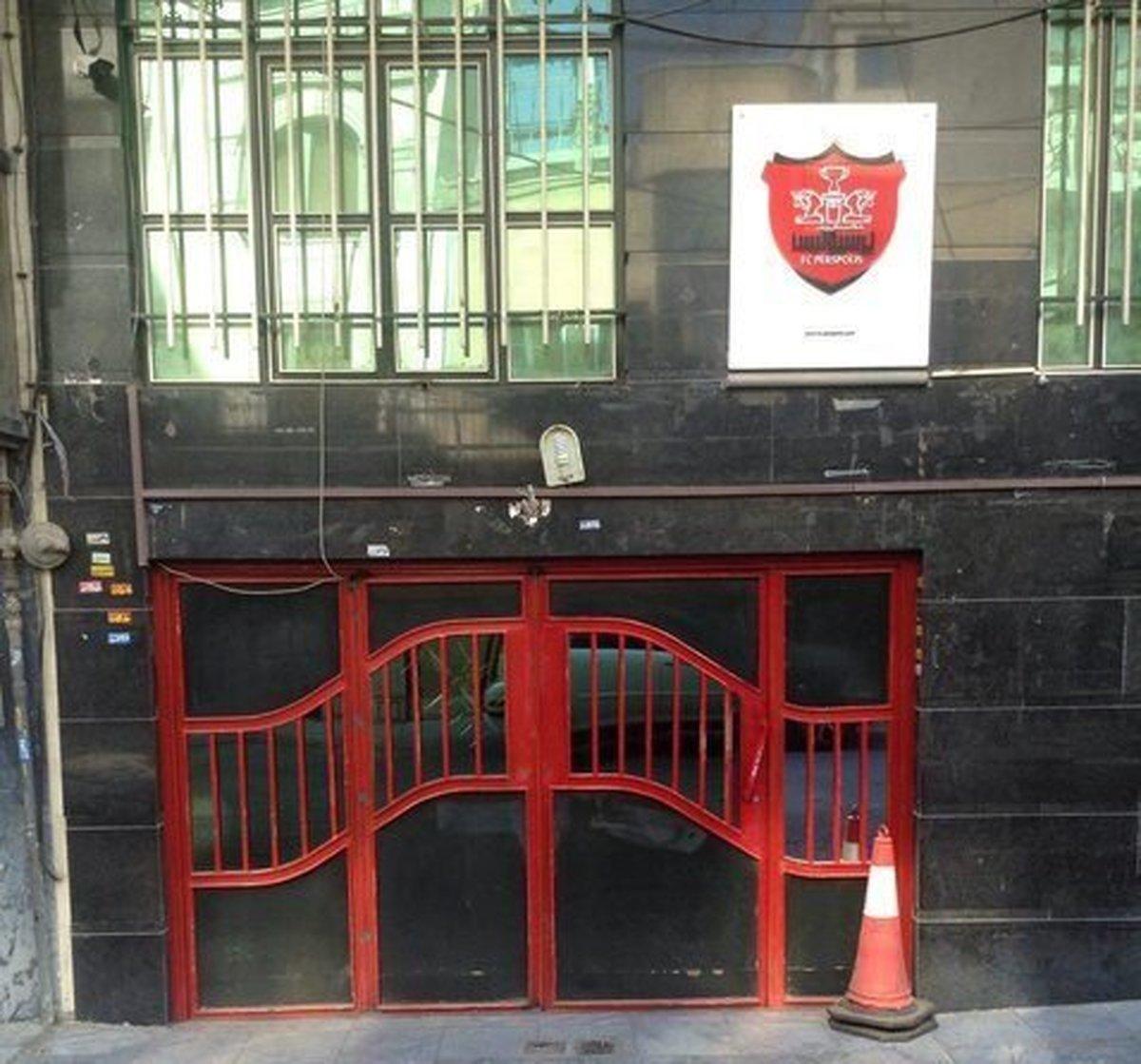 آزادی سند ساختمان باشگاه پرسپولیس از  مالکیت شستا