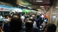 اولین روز کاری بعد از تعطیلات | وضعیت کرونایی در متروی تهران + عکس