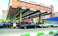 دلالی بنزین در جایگاههای سوخت