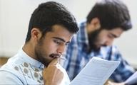 اعلام نتایج انتخاب رشته آزمون دکتری