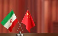روزنامه شرق :به نفع ماست  ازقرارداد راهبردی ایران و چین حمایت کنیم