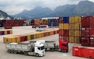 ترمزگاه درآمدهای صادراتی