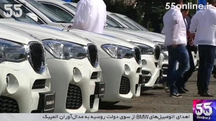 ویدئو: اهدای اتومبیل BMW از سوی دولت روسیه به مدالآوران المپیک