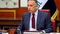 نشست فوقالعاده هیئت دولت در عراق به خاطر مراسم اربعین +جزئیات
