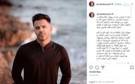 افشاگری سیروان خسروی از پیشنهاد مهراب قاسمخانی برای حمایت از روحانی