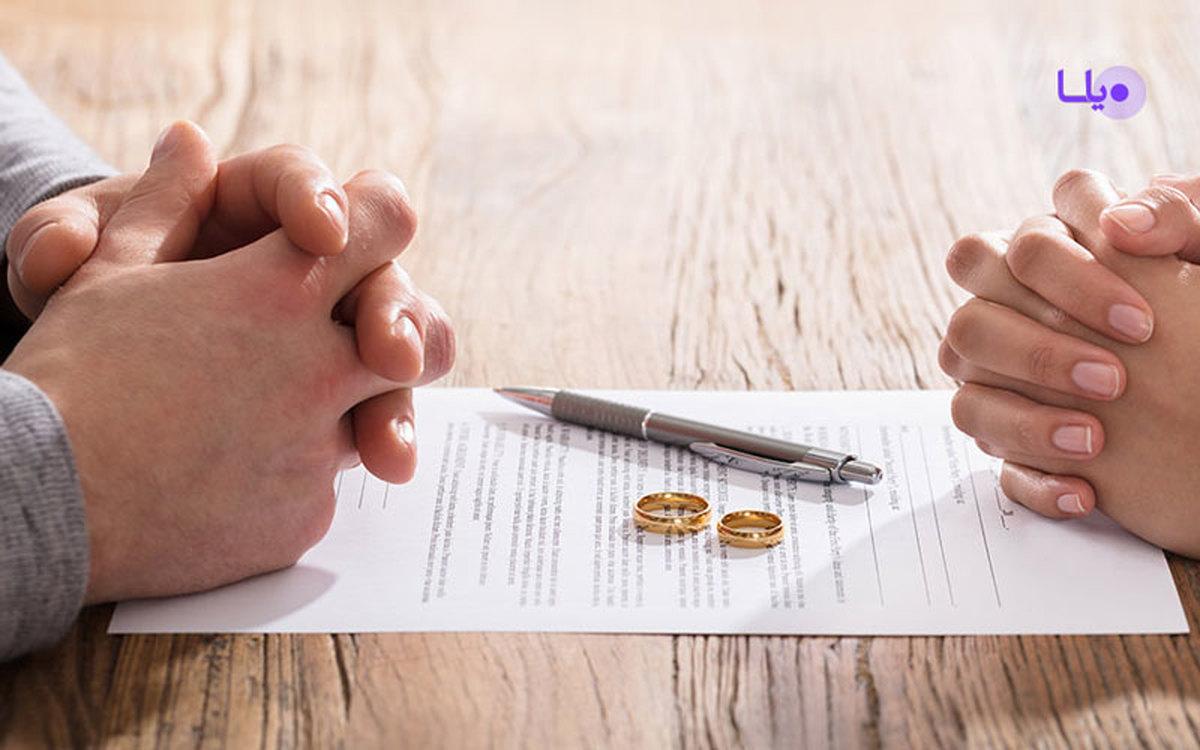 درآمدزایی از «طلاق» و مشاورهایکردن امر اجتماعی
