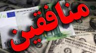 منافقین: ما بهزودی به ایران بازخواهیم گشت