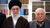 پیام تسلیت رهبر انقلاب در پی درگذشت دبیر کل جبهه خلق برای آزادی فلسطین