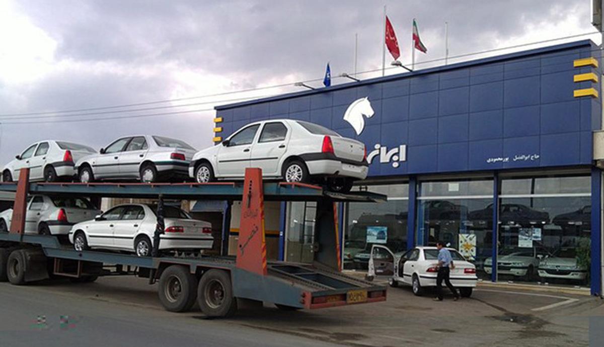 فروش فوق العاده ایران خودرو  |  افزایش دوباره تعداد متقاضیان