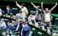 عدم شفافیت طرح شفافیت   راههای در رو برای مخفیانه کردن اقدامات نمایندگان در طرح مجلس