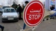 ورود و خروج خودرو به مشهد ممنوع شد