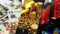 نقدینگی در حال حرکت به سمت بازارهای مالی