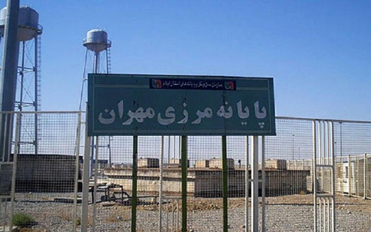 بیاینه  مهمم دولت عراق  درباره مرز مهران