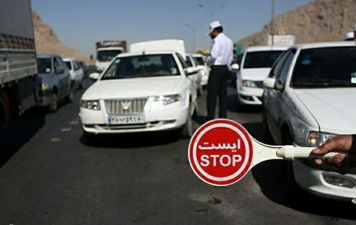 تردد خودروهای غیربومی در کشور ۳۰ درصد کاهش یافت