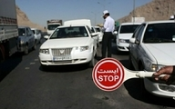 ترافیک سنگین در آزادراه قزوین ـ تهران