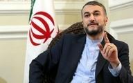 پیام امیر عبداللهیان به رییس جدید صداوسیما