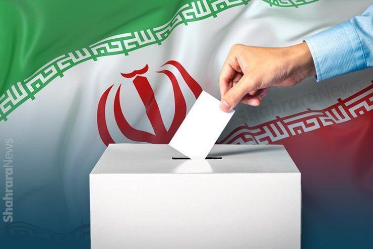 اعلام برنده نهایی تا ساعاتی دیگر | رئیسی پیشتاز انتخابات ۱۴۰۰