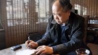 شکست سکوت ۸ ساله نویسنده چینی برنده نوبل
