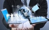 نوع نگرش به فناوری دیجیتال در ایران