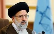 رئیسی وارد استان بوشهر شد