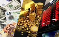 هجوم پولها به پناهگاه طلا