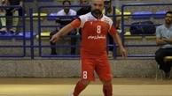 بازیکن پیشین تیم ملی فوتسال ایران درگذشت