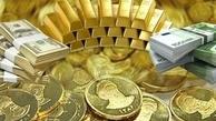 قیمت سکه، طلا     روند افزایش نرخ ها در بازار ارز