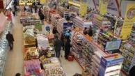 تبانی کثیف زنجیرهایها با تولیدکنندگان    تخفیفهای فروشگاههای زنجیرهای چقدر واقعی است؟