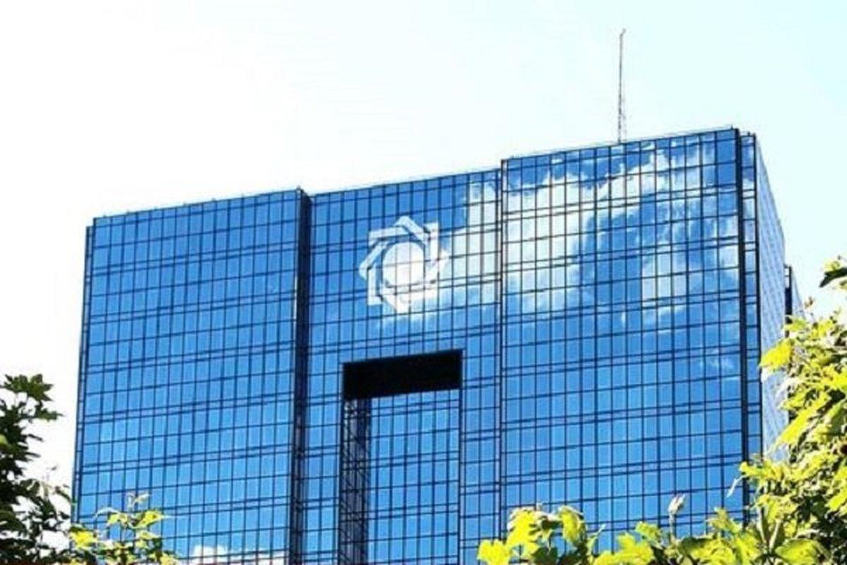 سامانه صیاد بانک مرکزی اختلال ندارد