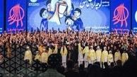 روزنامه کیهان: گردانندگان جمعیت امام علی(ع) دارای التقاط فکری و عقیدتی هستند | این تشکیلات ساختاری شبه فرقه پیدا کرده
