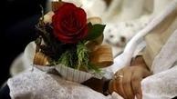 زمان ثبت نام اینترنتی تسهیلات ازدواج فرزندان بازنشستگان کشوری  مشخص شد