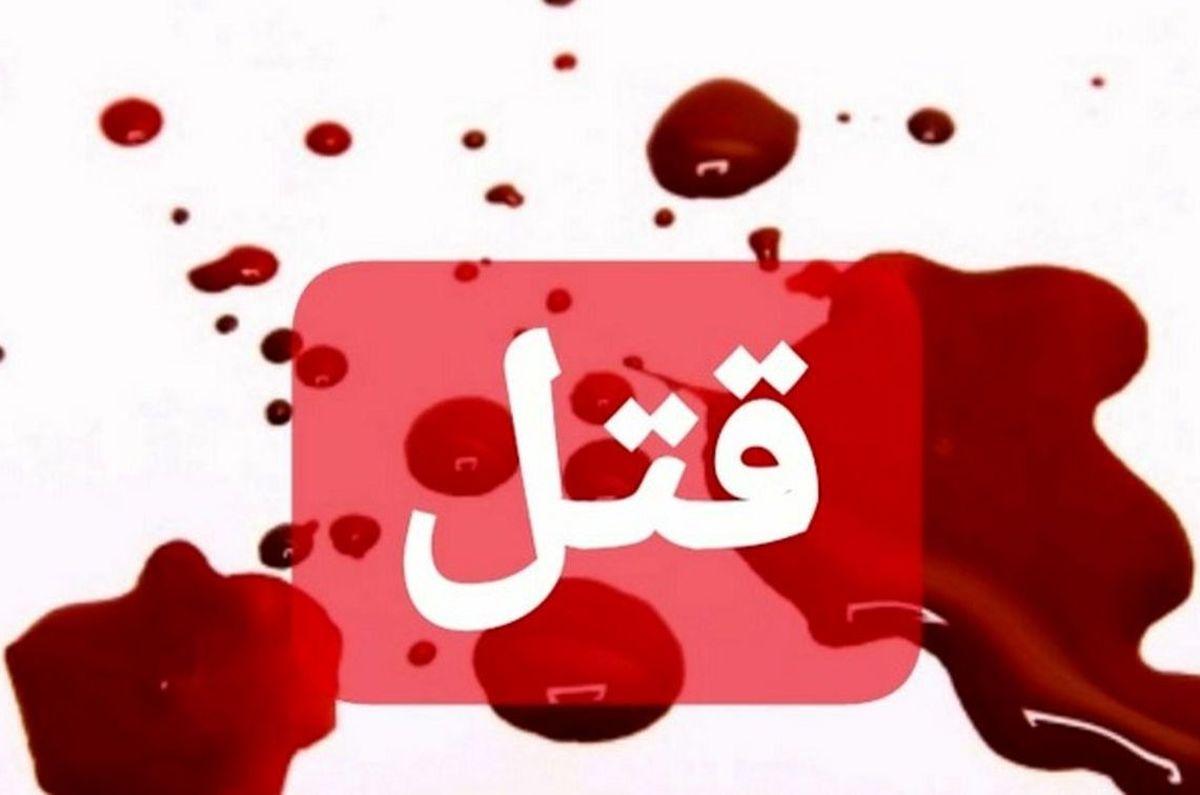 زن 22ساله آبادانی توسط همسرش به قتل رسید| مرد آبادانی همسرش را با ضربات چاقو کشت