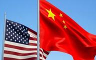 چین جنگ رسانهای آمریکا را پاسخ داد