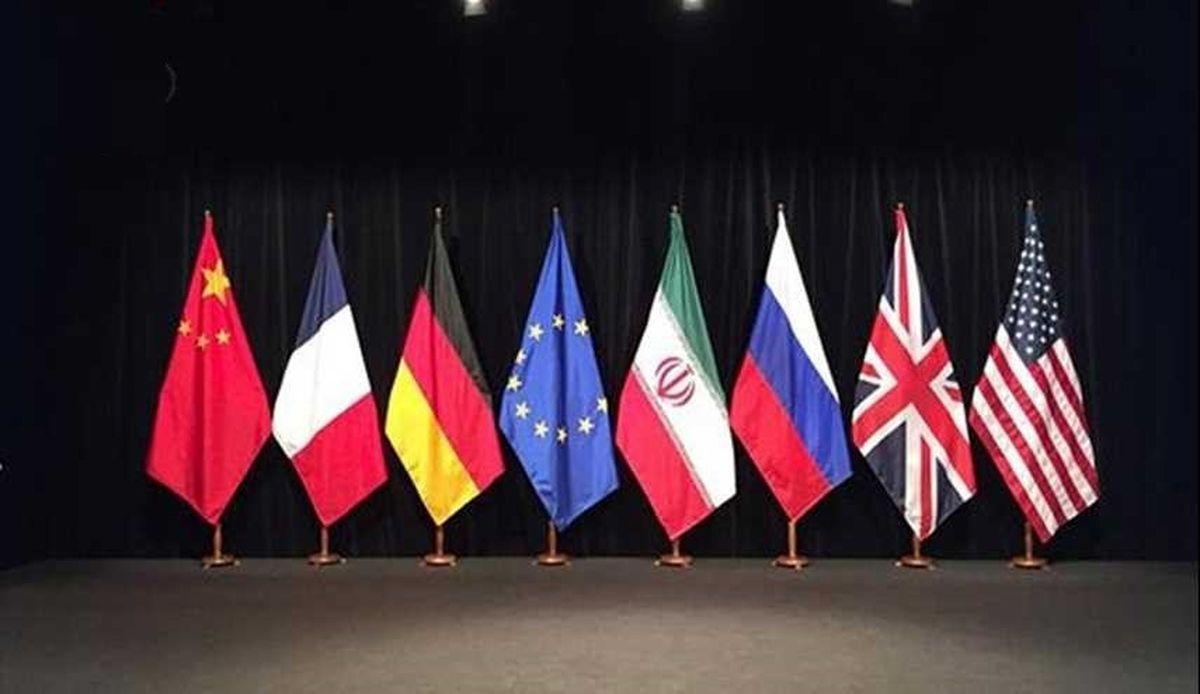 بیانیه مشترک تروئیکای اروپایی درخصوص غنیسازی ایران