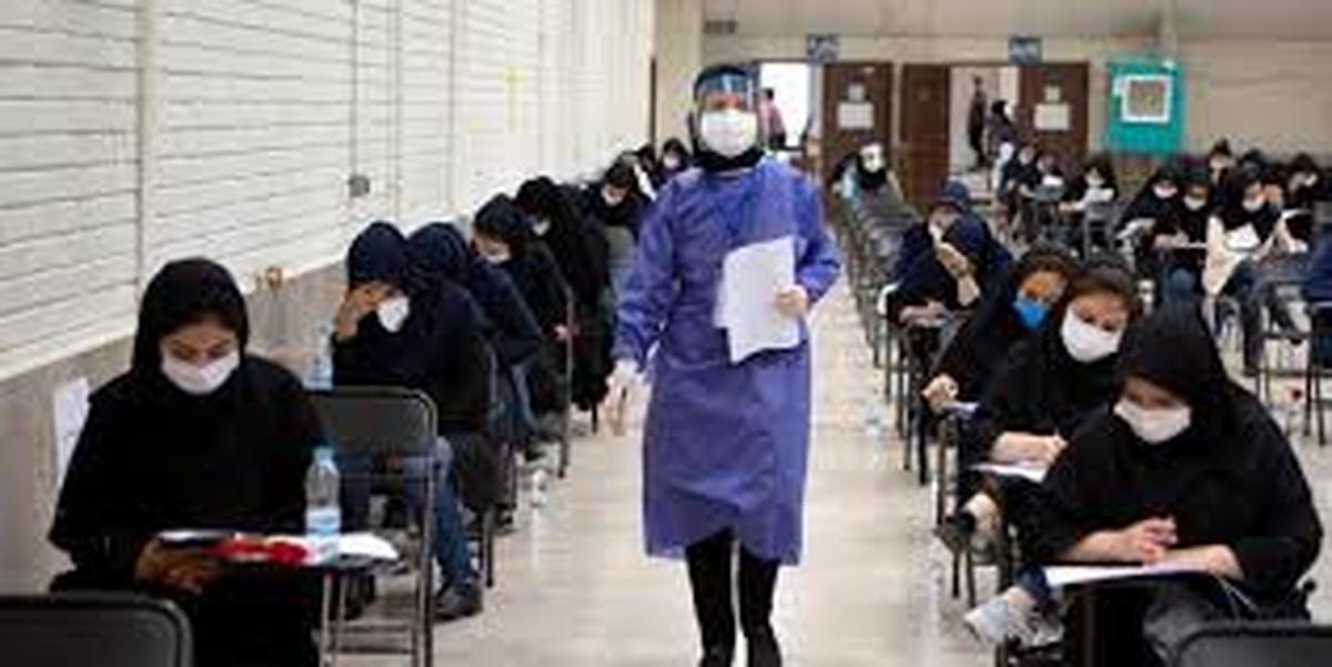 اعلام نتایج کنکور کاردانی به کارشناسی بهمن ۹۹