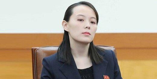 خواهر رهبر کره شمالی به سئول بابت رزمایش مشترک با واشنگتن هشدار داد
