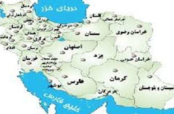 سیستان و بلوچستان جوانترین استان کشور