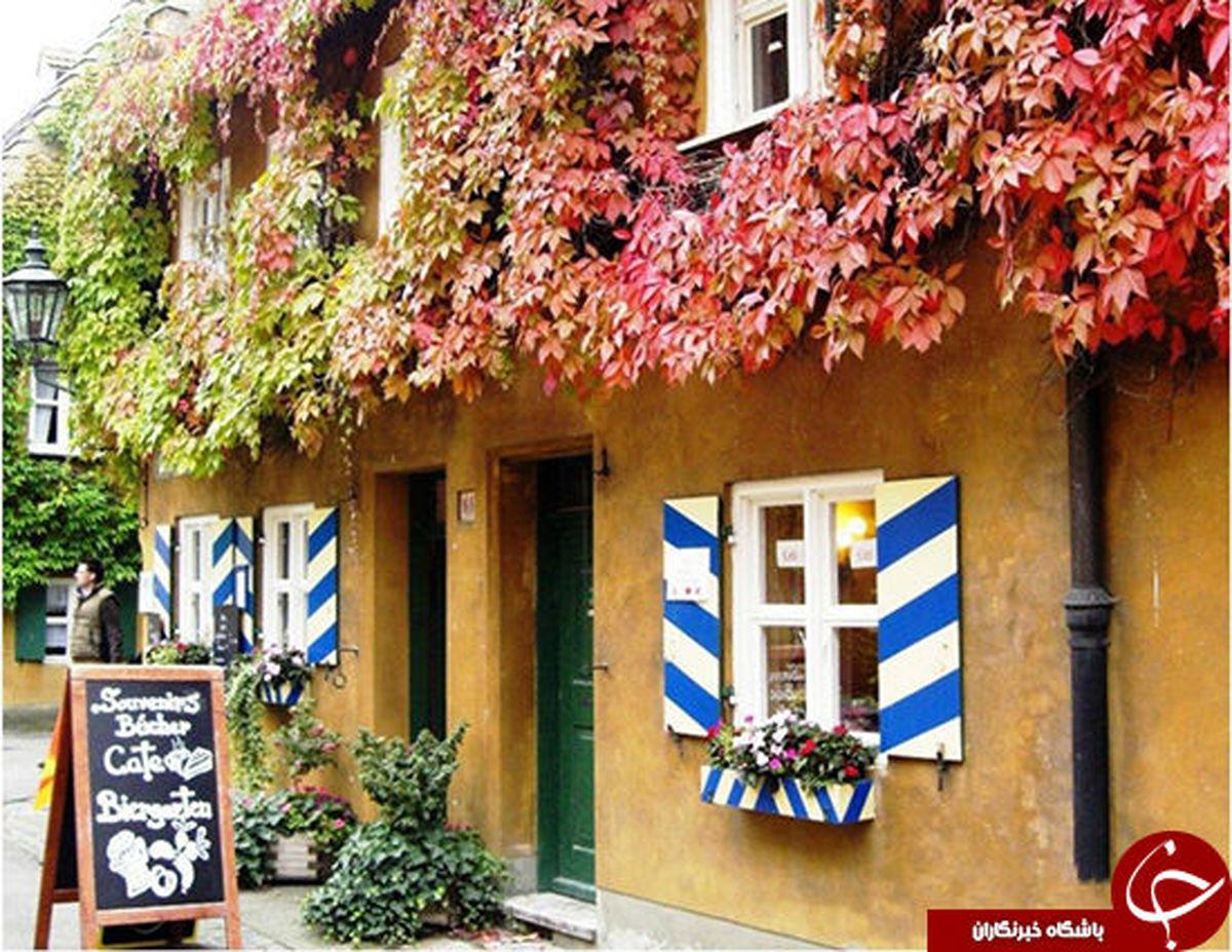 تنها با یک یورو در این دهکده زندگی کنید!