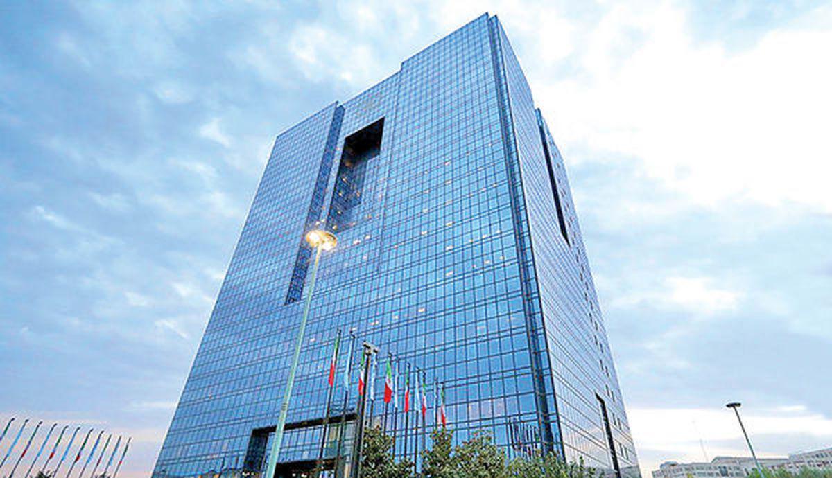 نسخه بهارستان برای میرداماد | کلیات طرح مجلس برای بانکمرکزی تصویب شد