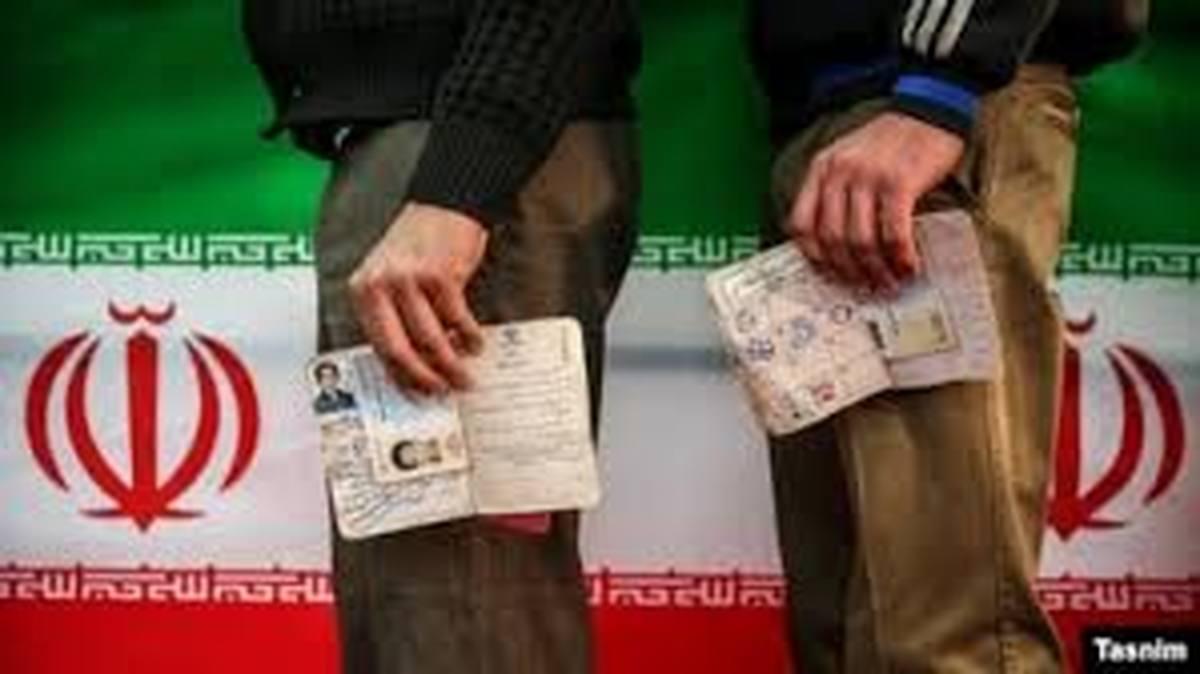 حضور پرشکوه مردم در انتخابات +فیلم