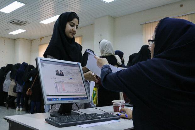 ثبت نام وامهای دانشجویی آغاز شد